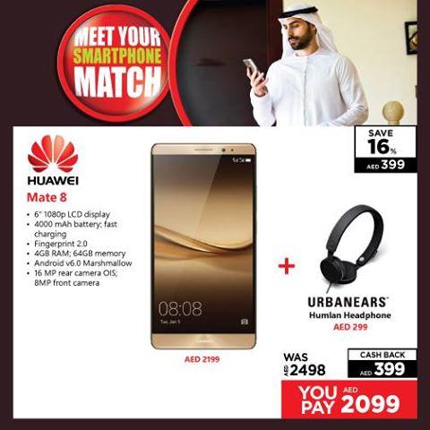 عرض حصري وخاص عند شراء Huawei Mate 8 من Emax
