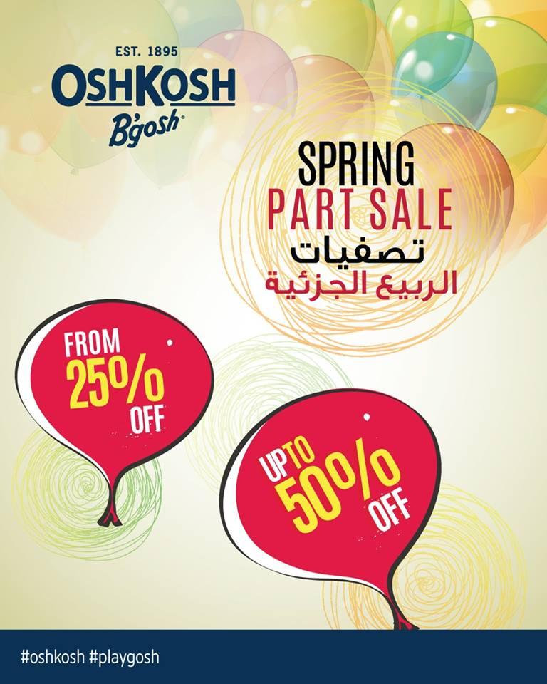 تخفيضات الربيع من Osh Kosh Bgosh حتى 50%