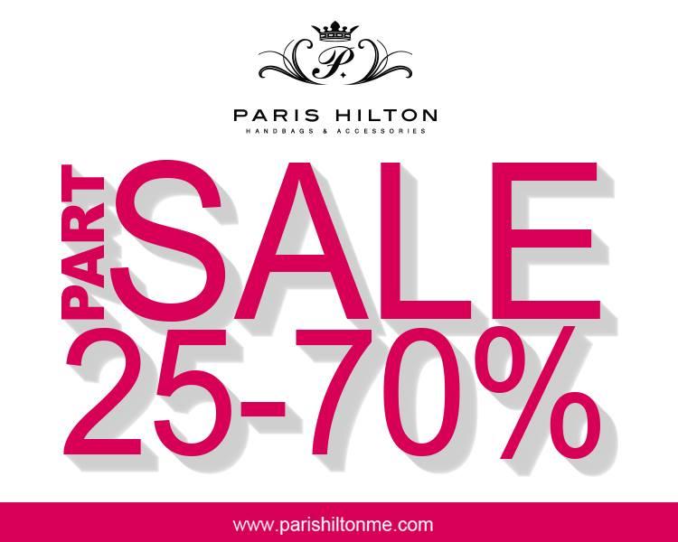عروض Paris Hilton وخصومات حتى 70% على الحقائب والأكسسوارات