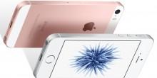 تعرف على سعر هاتف آيفون SE الجديد في الإمارات