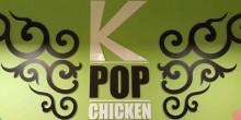 بالصور: مطعم كبوب تشيكن تجربة كورية مميزة في دبي