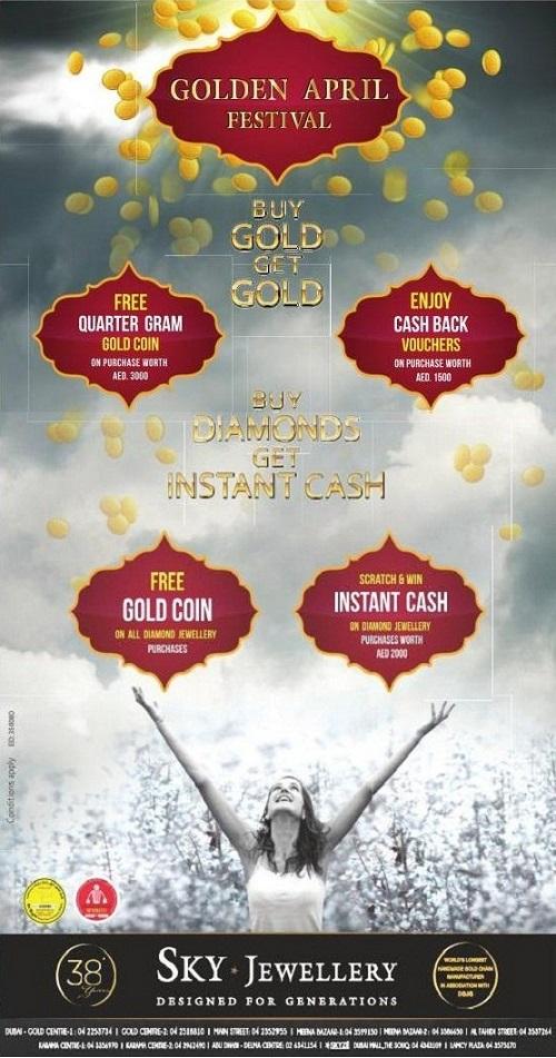 تمتعي بعروض شهر أبريل من Sky Jewellery Golden