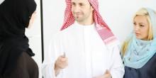 استطلاع: المرأة تتقاضى أكثر من الرجل في الإمارات
