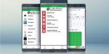 جامعة أبوظبي تطلق تطبيق المكتبة الإلكتروني على الهواتف الذكيّة