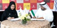 إكسبو 2020 دبي يعلن طيران الإمارات شريكاً رسميًا أول