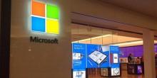 مايكروسوفت تقدم عرضًا خاصًا من نتفليكس للمستهلكين داخل الإمارات