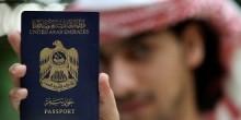 إعفاء الإماراتيين من تأشيرة الدخول إلى 90 دولة