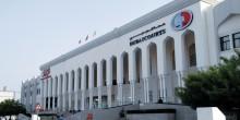 عصابة تسطو على محل صرافة بسلاح وأقنعة في دبي