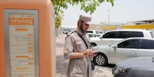 تعرفة جديدة على المواقف في دبي ابتداءً من 28 مايو