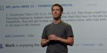 دعوى قضائية ضد فيس بوك بسبب فحصها للرسائل الخاصة