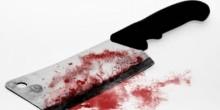 السجن المؤبد لباكستاني قتل رجلًا بساطور