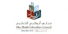 مجلس أبوظبي التعلمي يعلن عن جداول امتحانات الطلاب عبر تويتر