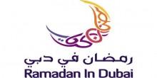 رمضان 2016 في دبي