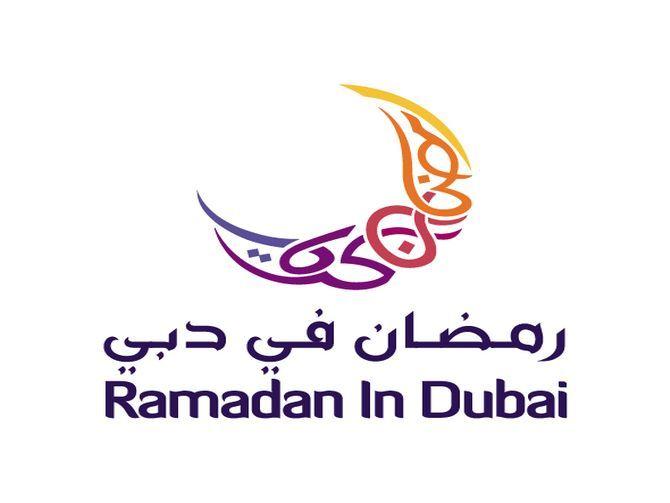20140521_Ramadan-in-Dubai-2014