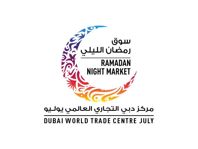 20150520_ramadan-night-market-july-org-480x360