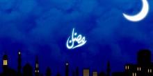 فلكيًا 6 يونيو 2016 هو أول أيام شهر رمضان المعظم