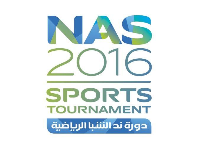 20160407_NAS2016-Logo-final