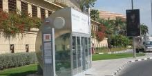 السكان في أبوظبي يشتكون من إهمال صيانة محطات الحافلات