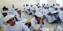 التربية الإماراتية تشكل فرق طوارئ لصيانة مكيفات المدارس