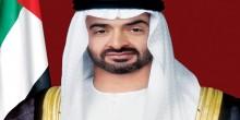 محمد بن زايد يصدر قرارًا بشأن نظام ترخيص الفعاليات في إمارة أبوظبي