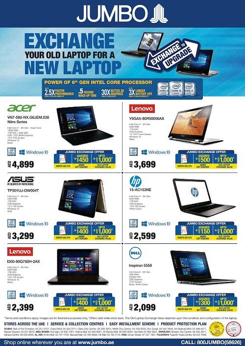استبدل حاسوبك القديم مع واحد جديد من Jumbo والعرض ساري حتى 28 مايو 2016