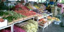 وزارة الاقتصاد تؤكد على ضرورة ضبط أسعار المواد الغذائية قبل رمضان