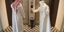 دراسة جديدة تبين أكثر الأشياء التي تزعج الموظفين في الإمارات