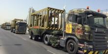 حديقة الديناصورات تدعو مواطني الإمارات للعمل لديها