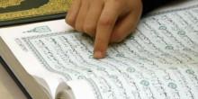 كيف أحفظ القرآن؟