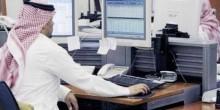 تقليل ساعات العمل في القطاع الخاص لساعتين خلال شهر رمضان