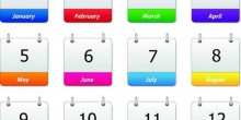 ماهو ترتيب الأشهر الميلادية؟