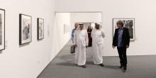 مسابقة الإمارات للتصوير الفوتوغرافي