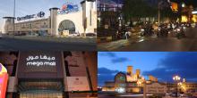 ماهي افضل مراكز التسوق فى الشارقة؟