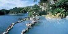 واكاياما اليابانية كنز تخبؤه اليابان منذ قرون
