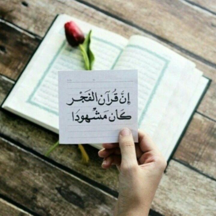 كيف أنظم وقتي خلال شهر رمضان زووم الإمارات