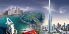 ماهي معاني أسماء الإمارات السبع؟