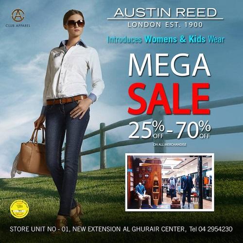 تخفيضات إلى حدود 70% من Austin Reed حتى 31 مايو 2016
