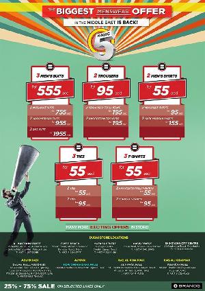 تخفيضات مغرية من Brands على جميع المنتجات حتى 31 مايو 2016