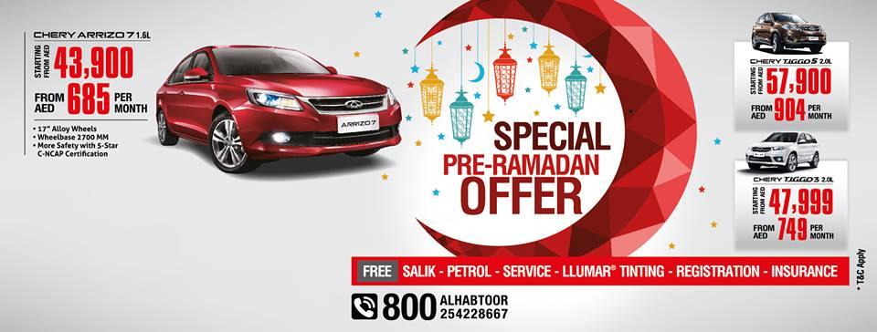 تعرف على عروض وتخفيضات قبل رمضان من سيارات Chery
