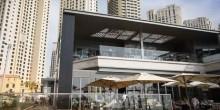 أفضل 5 مطاعم بإطلالات خلابة على أهم معالم الإمارات