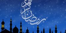 تعرف على خصائص شهر رمضان بدبي