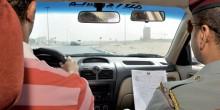 ماهي الإجراءات اللازمة للحصول على رخصة قيادة في دبي؟