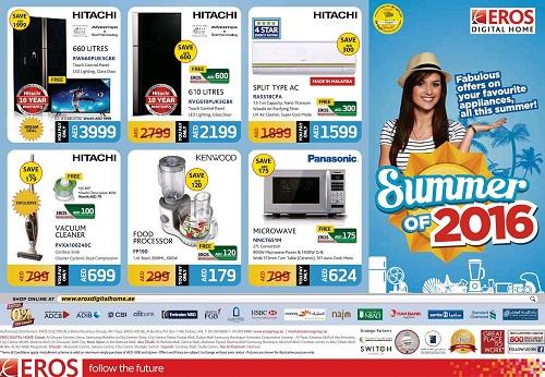 عروض الصيف من إلكترونيات EROS والكمية محدودة