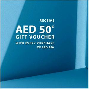 احصل على قسيمة شرائية بقيمة 50 درهم من Esprit على كل عملية شراء بقيمة 250 درهم