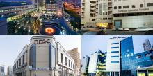 ماهي أفضل المستشفيات في الإمارات؟