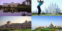 ماهي أفضل ملاعب الجولف في دبي؟