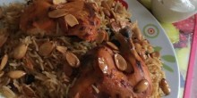 أكلات رمضانية: كبسة الدجاج بالزبيب والعنب الأسود والجزر