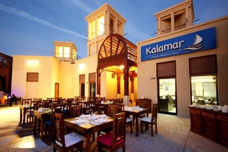 مطعم كالامار – أم سقيم 2