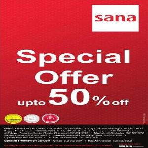 تخفيضات بنسبة 50% من أزياء Sana حتى 21 مايو 2016