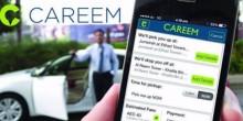 تطبيق كريم يقدم العديد من الخدمات المجانية خلال شهر رمضان